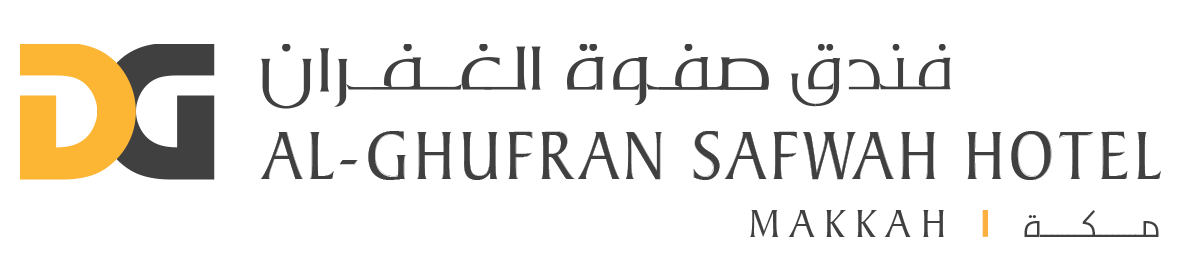 Al-Ghufran Safwah Hotel Logo